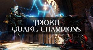 Трюки Quake