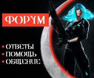 Форум Quake Champions